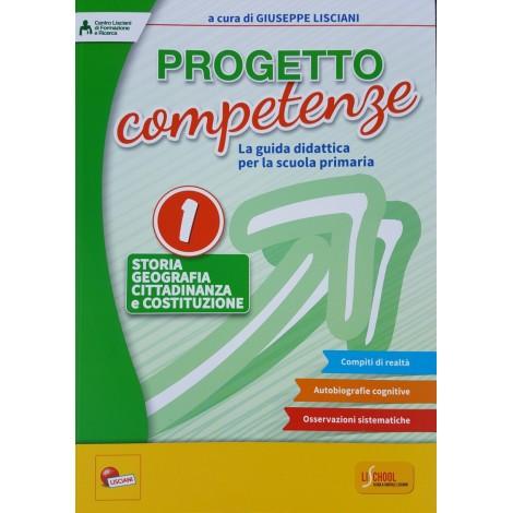 PROGETTO COMPETENZE STORIA/GEOGRAFIA CL.1