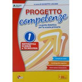 PROGETTO COMPETENZE MATEMATICA CLASSE 1