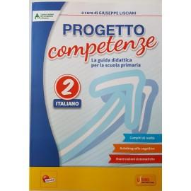 PROGETTO COMPETENZE ITALIANO CLASSE 2