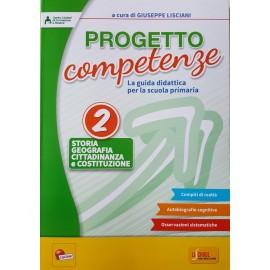 PROGETTO COMPETENZE STORIA  CLASSE 2