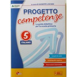 PROGETTO COMPETENZE ITALIANO CLASSE 5