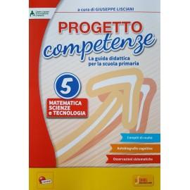 PROGETTO COMPETENZE MATEMATICA CLASSE 5