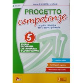 PROGETTO COMPETENZE STORIA CLASSE 5