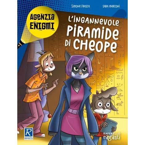 L'ingannevole piramide di Cheope