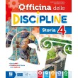 OFFICINA DELLE DISCIPLINE CL.4
