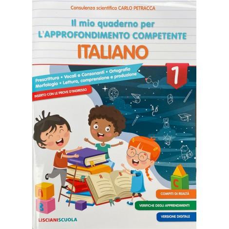 Il mio quaderno per l approfondimento competente italiano cl.1