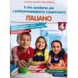Il mio quaderno per l approfondimento competente italiano cl.4